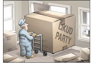 Clay Bennett - Moving
